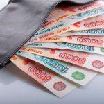 Как взять кредит наличными за 1 день