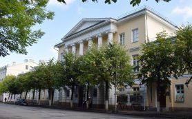 Скандал в Смоленской филармонии обернулся отставкой директора