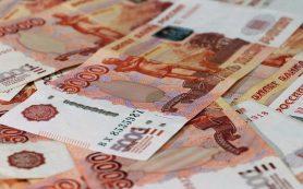 Москва выделит средства на ремонт смоленских школы и лицея
