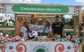 Смоляне приняли участие в благотворительной акции «Белый цветок»