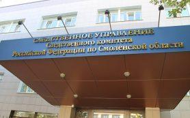 Следком проводит проверку по факту обнаружения тела голого мужчины на тротуаре в Смоленске