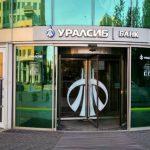 «Уралсиб» и платежная систем