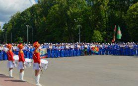 В Смоленске состоялось открытие XIII Туристского слета учащихся Союзного государства