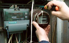 Ярцевскую администрацию наказали за отсутствие счётчиков на электроэнергию
