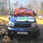 В Смоленской области завершены поиски 82-летнего грибника