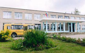 Хохловской средней школе помогут с ремонтом здания для дошкольников