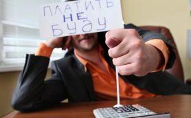 Смоленский предприниматель недоплатил почти 50 млн рублей налогов