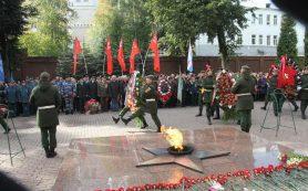 Смоленск отмечает День освобождения от немецко-нацистских захватчиков