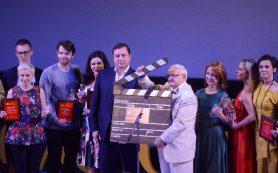 В Смоленске подвели итоги XII Всероссийского кинофестиваля «Золотой Феникс»