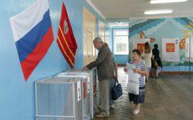 На Смоленщине 8 сентября пройдут «засушенные» выборы