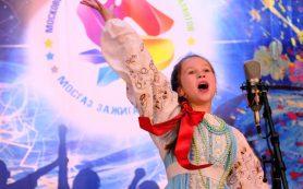 Смолян приглашают к участию фестивале «Волшебная сила голубого потока – МОСГАЗ зажигает звезды»