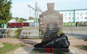 В Смоленске открыли памятник воинам-железнодорожникам