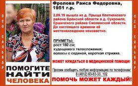 На Смоленщине ищут пропавшую пенсионерку, пропавшую в Брянской области