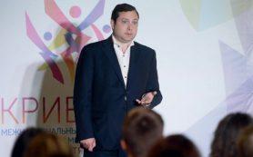 Бывший служебный Lexus главы Смоленской области предложили к приватизации