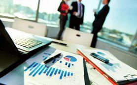Банк «Открытие» представил ИТ-стратегию на 2020 год