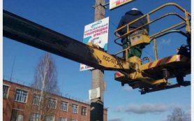 В Смоленске демонтировали 15 рекламных щитов