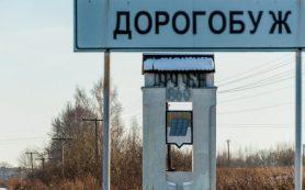 На замглаву Дорогобужского района возбудили уголовное дело