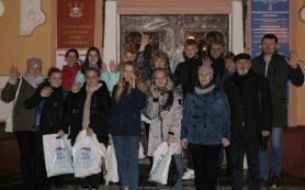 Победители конкурса «Смоленщина и война 1812 года» отправились в Крым