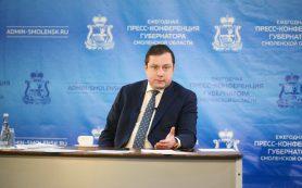 Алексей Островский ответит на вопросы смолян в прямом эфире