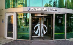 Банк «Уралсиб» предлагает комплексный вклад «На все сто»