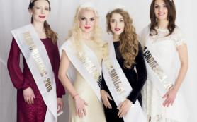 Открыт набор участниц на конкурс «Миссис Смоленск»