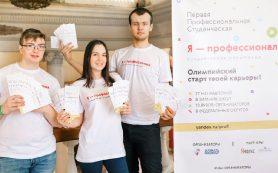 Смоленских студентов приглашают принять участие во всероссийской олимпиаде