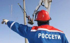 «Смоленскэнерго» приступили к реализации «Цифровой трансформации 2030»