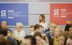 Смолян приглашают принять участие во Всероссийской олимпиаде студентов «Я профессионал»