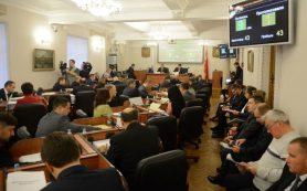 Бюджет региона на 2020 год приняли в Смоленской области