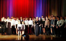 В Смоленске завершился конкурс, посвящённый выдающимся смолянам