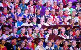 Смоляне выступили в составе Сводного детского хора России