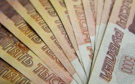 В Смоленске лжериелтор обманул женщину на крупную сумму