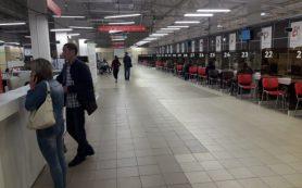 В смоленских МФЦ приостановят прием документов