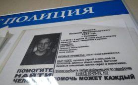 Эксперты опознали тело погибшего сотрудника Смоленскстата