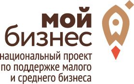 Смоленскому бизнесу оплатят сертификацию