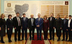 Алексей Островский высоко оценил взаимодействие администрации региона и смоленской полиции