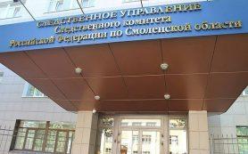 Руководитель СК проведёт приём граждан с Кардымово