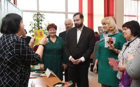 В Смоленске начал работу I Областной родительский форум