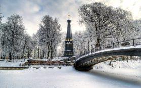 В ЦПКиО «Лопатинский сад» Смоленска уволился директор