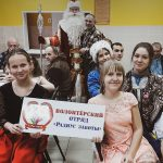 Смоленские добровольцы стали победителями всероссийского конкурса