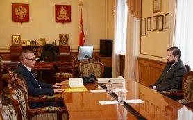 Губернатор встретился с главой Смоленска Андреем Борисовым