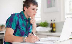Смоленские выпускники могут попробовать свои силы перед ЕГЭ по математике