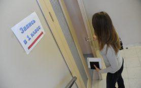 Прием в первый класс ведется в 347 школах Смоленской области