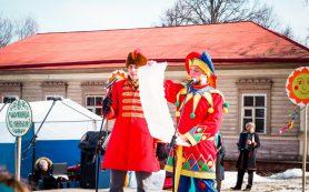 1 марта – «Честная Масленица – широкая боярыня» во Флёнове