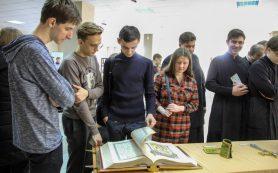 Администрация Смоленска и Финансовый университет при Правительстве России заключили соглашение о сотрудничестве