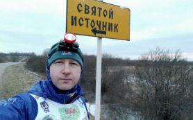 Акция «Я иду, открываю Россию» стартовала в «Смоленском поозерье»