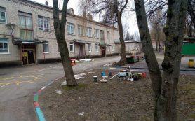 В Смоленске отремонтируют сад для слабовидящих детей