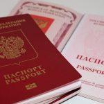 Ажиотаж вокруг заграничных паспортов