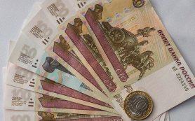 Предпринимательницу из Смоленской области подозревают в мошенничестве
