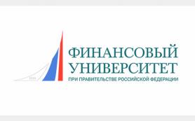 В Смоленске будет реализована Президентская программа профессиональной переподготовки